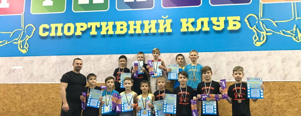 Новорічні змагання СК Гімнаст 13-14.12.2020